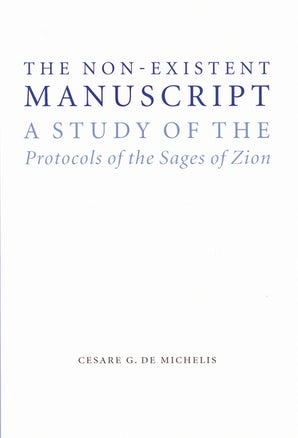 The Non-Existent Manuscript