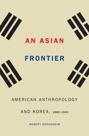 An Asian Frontier