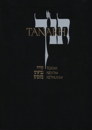 JPS TANAKH: The Holy Scriptures, Presentation Edition (black)