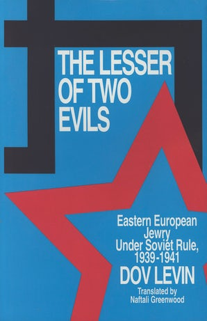 The Lesser of Two Evils