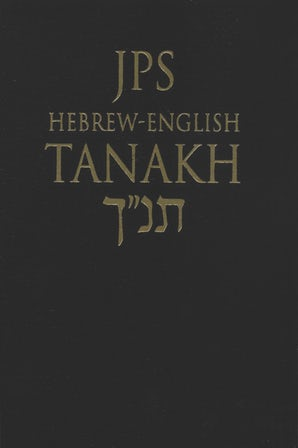 JPS Hebrew-English TANAKH, Pocket Edition (black)