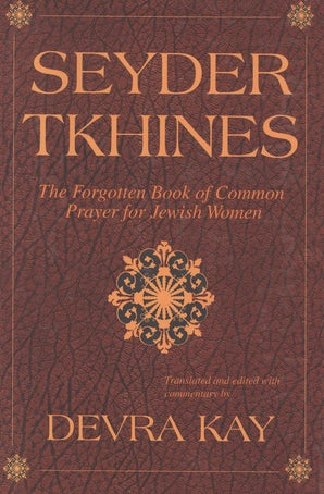 Seyder Tkhines