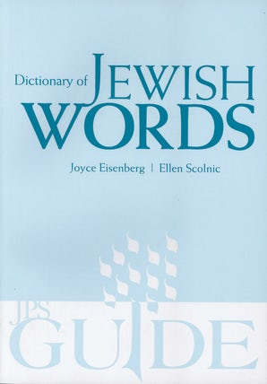 Dictionary of Jewish Words