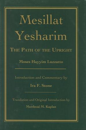Mesillat Yesharim