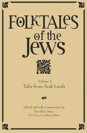 Folktales of the Jews, Volume 3
