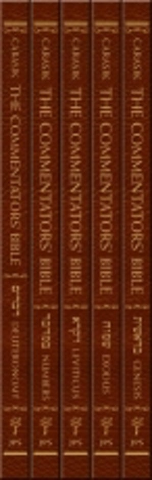 The Commentators' Bible, 5-volume set