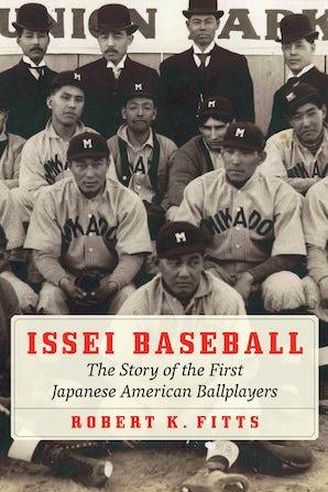 Issei Baseball