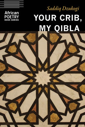 Your Crib, My Qibla