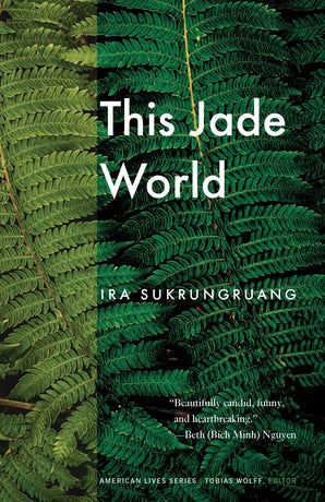This Jade World