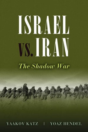 Israel vs. Iran