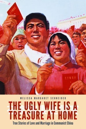 The Ugly Wife Is a Treasure at Home